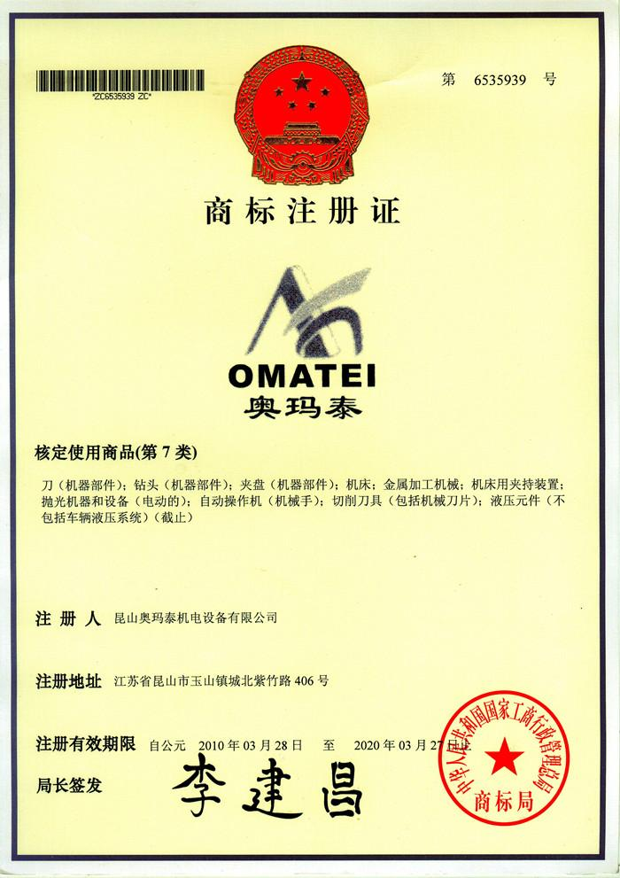 Omatei Mechanical And Electrical Equipment Co., Ltd